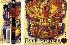 Asakusa Jinta unmei CD EP Japonés Experimental Rock – W/ OBI