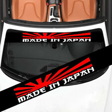 JDM Rising Sun Made In Japan Reflective Visor Windshield Vinyl Car Sticker Decal