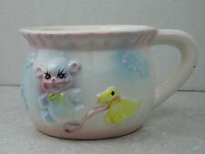 Vintage Baby Planter Large Cup My-Neil Taiwan Teddy Bear Duck