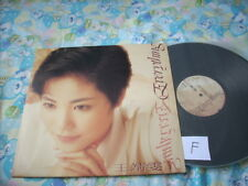 a941981  Faye Wong  LP  王菲 Everything (F)