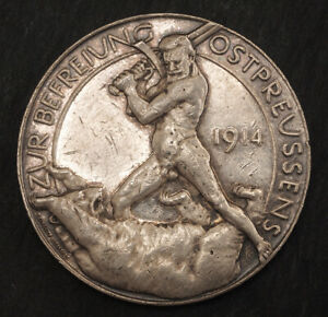 """1914, Germany. Silver """"Field Marshal Hindenburg/East Prussia Liberation"""" Medal."""