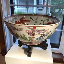 New listing Antique Chinese Bowl - Very Large ! Koi goldfish decoration, Scholars & Maidens