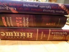 3 New Russian Books  by Nietzsche and abt Nietzsche  and by Heidegger/ Jaspers