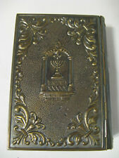 Israel Vintage Metal Cover Tanach Tanakh With Illustrations Menorah Magen David
