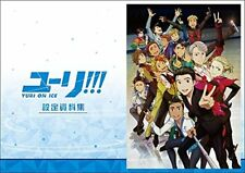 Yuri !!! on ICE Anime setting material collection Book