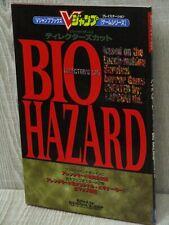 Biohazard Resident Evil director Cut guía Con Mapa 1997 Play Station libro Vj 31...