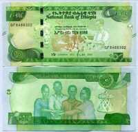 Ethiopia 10 Birr 2012 / 2020 P 53 UNC Lot 10 pcs 1/10 Bundle