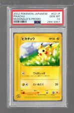 2002 PROMO McDONALD'S 021/P PIKACHU PSA 10 GEM JAPANESE Pokemon