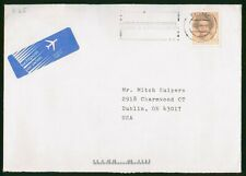 Mayfairstamps Netherlands 1988 to Dublin OH Woman Cover wwr_11887