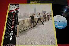 BLONDIE Autoamerican/Giappone LP 1980 Toshiba EMI Chrysalis wws-91004