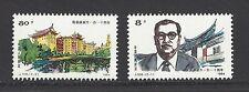 CHINA PRC # 1949-1950 MNH  CHEN JIAGENG SCHOOL Complete Set of 2