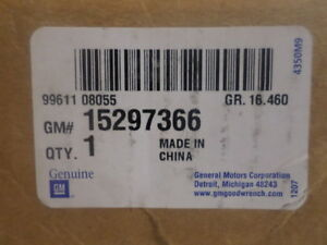 15297366 - GM OEM-Actuator Right - 2002-2006 Envoy XL, Trailblazer EXT