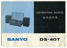 """Vintage Owners Manual - Sanyo """"Stereo Phonograph"""" Model DS-40T"""
