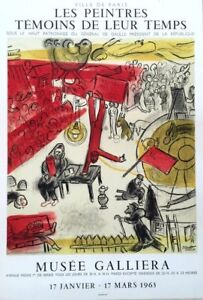 """Original 1963 Marc Chagall """"Musee Galleria"""" Mourlot / Sorlier Lithograph Poster"""
