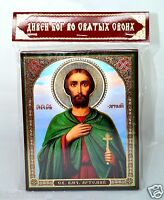 Ikone heiliger Artemiy икона святой Артемий освящена 12x10x1 cm