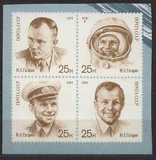 RUSSIA SU 1991 **MNH SC#5977b ST. Yuri A. Gagarin