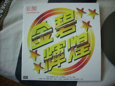 a941981 ETC Tracy Huang  Lena Lim  Frances Yip 李龍基 Li Lung Kay EMI 金碧輝煌 Paper Back CD HK TVB TV Songs Lena Lim 林竹君 楊小菁