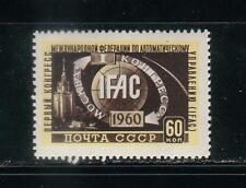 RUSSIA 1960  SC2349  LOMONOSOV UNIVERSITY & CONGRESS EMBLEM  MNH  # 6026