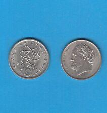 Grèce 10 Drachmes en Cupro-Nickel 1986