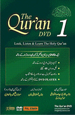 COMPLETE QURAN ON SINGLE DVD WITH URDU TRANSLATION