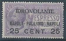 1917 REGNO POSTA AEREA NAPOLI PALERMO MNH ** - RR4053