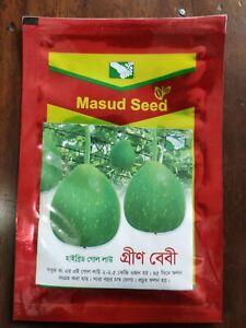 2pack Asian/Bangladeshi Tasty Baby Bottle Gourd  Vegetable F1 5 grm Hybrid Seeds