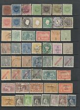 Portuguese India early collection, 78 stamps MH , unused or used