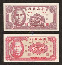 CHINA 2 5 Fen Cents Set 2 PCS, 1949, P-S1452 S1453, Sun Yat Sen, UNC