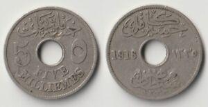 1916 Egypt 5 milliemes coin