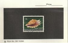 Papua New Guinea 1968 Sea Shells 3 Cent Laanite Conch Single Fine Used