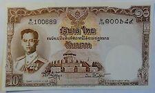 Thailand - 10 Bath 1953 - RAR Erh. KASSENFRISCH / uncirculated