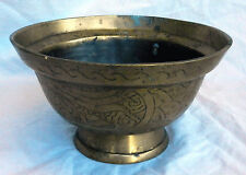 Bronze 1900-1940 Antique Chinese Bowls