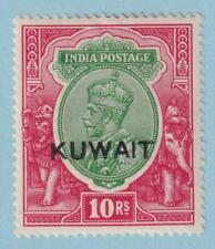 KUWAIT 34  MINT LIGHTLY HINGED OG * NO FAULTS EXTRA FINE !