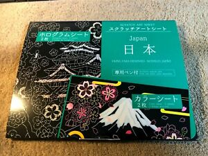 Scratch art seet Japan Daiso