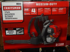 Craftsman 32cc 4 Cycle Gas Powered Backpack Leaf Blower Padded Shoulders