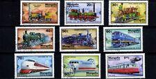 TRAINS OF WORLD, EXHB. HAMBURG ,- MONGOLIA 1979