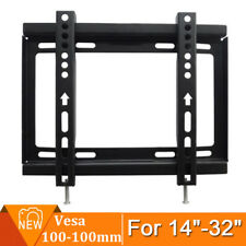 TV Wall Mount Bracket Flat for 14 19 22 24 28 30 32 Inch TV LCD Plasma