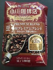 Kyoto Ogawa Instant Coffee Ground Roast PREMIUM BLEND Beans 180g MADE IN JAPAN
