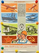 Communist Propaganda Military Poster Army USSR Vintage Soviet Aviation Poster