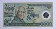 More details for indonesien indonesia 50000 50.000 rupiah 1993 polymer unc p 134 a