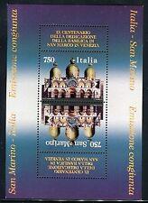 SAN MARINO 1994 BASILICA S.MARCO/VENICE/ARCHITECTURE/UNESCO souv.sheet