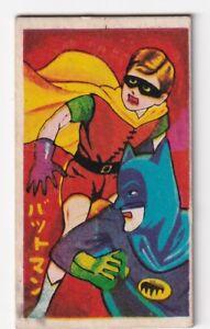 1970'  Japanese Baseball  Menko Card  '  BAT MAN '