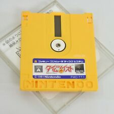 TIME TWIST 1 Nintendo Famicom Disk Only dk