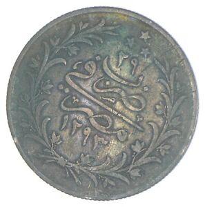 SILVER - WORLD COIN - 1903 Egypt 20 Qirsh - World Silver Coin *894