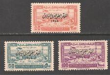 Lebanon #C88-C90 (AP23) VF MNH - 1943 20p to 100p Bhannes Sanatorium