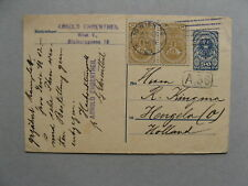AUSTRIA INFLATION, uprated prestamped PC to the Netherlands 20-01-1921