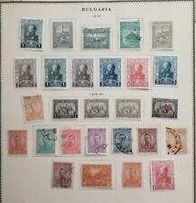 BULGARIA Early Used MH Album Page Stamp Lot T100
