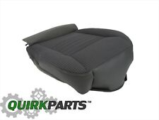 07-08 RAM 1500 STANDARD & QUAD CAB LEFT SIDE DRIVERS BOTTOM SEAT COVER NEW MOPAR