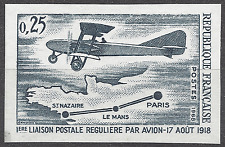 AVION N°1565 ESSAI COULEUR NON DENTELÉ GRIS/BLEU PROOF IMPERF 1968 NEUF ** MNH