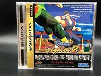 Virtua Fighter 2  (Sega Saturn, 1996) from japan